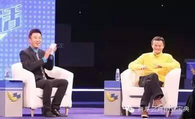 馬雲:我很想做直銷,但我沒錢。震撼在座的每個人!