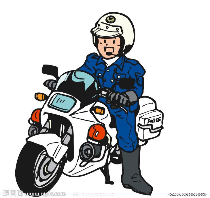 动漫 卡通 漫画 设计 矢量 矢量图 素材 头像 729_690