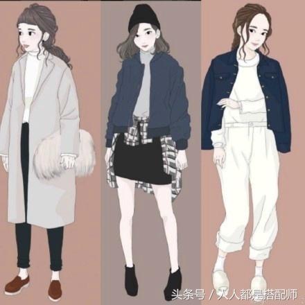 每日穿搭手绘:上班族的日常穿衣搭配!