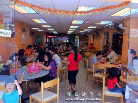 Restaurant Pomander_2