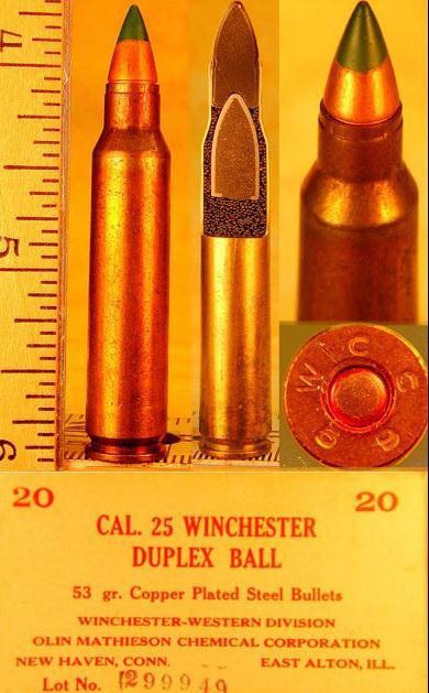 這是人類最奇葩的子彈,美俄都有,解放軍裝備的才是最先進的!