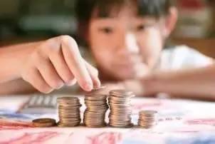 你真的會攢錢嗎?教你如何讓錢