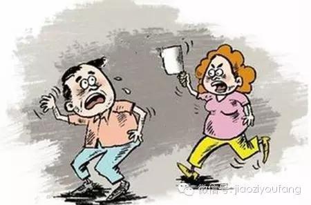 別傻了!為了孩子不離婚?!看完終於明白了