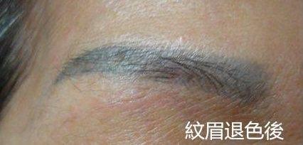 【眉毛不美的女生永遠當不了女神】韓妞最愛超自然飄眉~想要當女神?必定要有個美美噠眉毛~