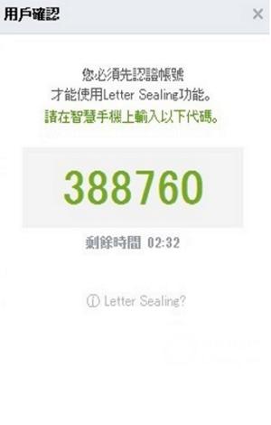 20160129 line (4)