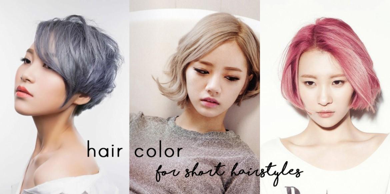 【髮型美甲】剪了短髮就要考慮染什麼發色了!韓妞最夯的五大【短髮發色】色系!