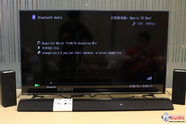 创维 电视 电视机 显示器 640_427
