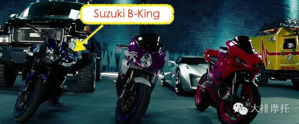 一輛敢用名字稱王的街車,囂張的鈴木B-King!