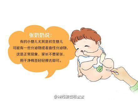 如何正確給寶寶洗屁股?這些細節家長們都要注意