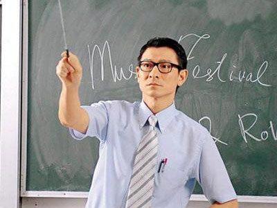 DSE 數學 公式