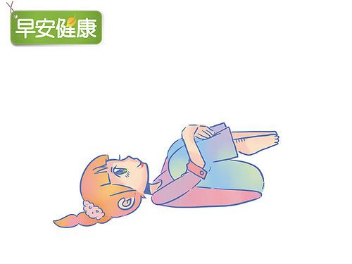 減緩坐骨神經痛!躺著就能做的6伸展運動