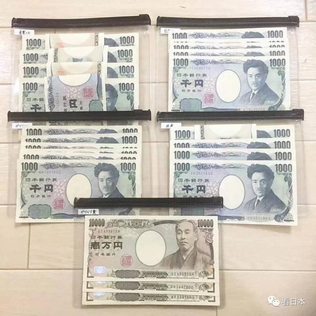 省錢還得跟日本主婦們學,這也太會過日子了吧?
