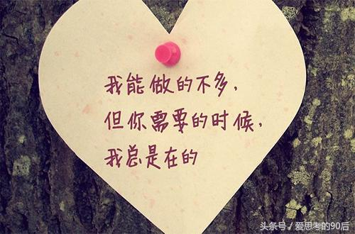 懂得尊重別人,是一種高情商的表現