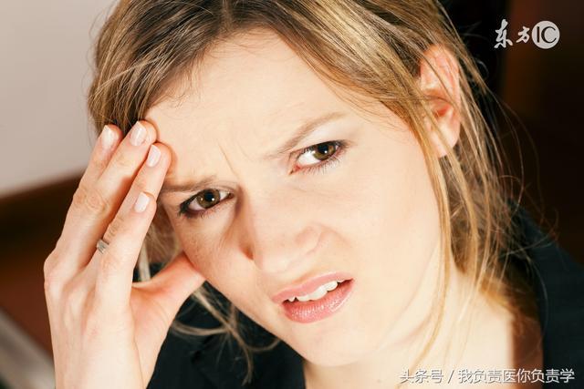 這幾種頭痛要注意盡快就醫,一旦延誤後果嚴重