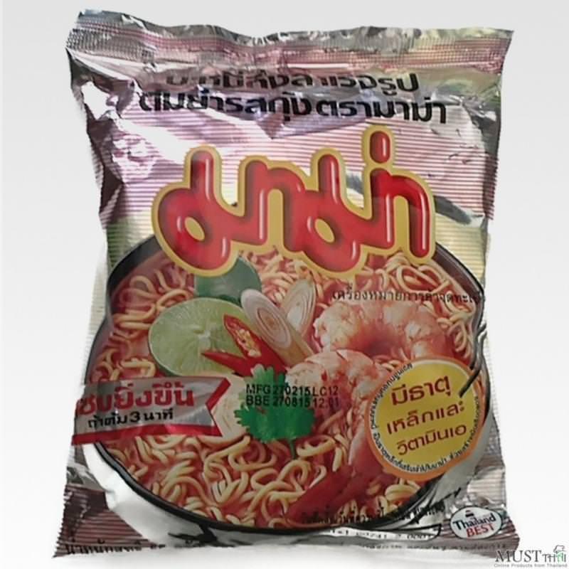 去泰國掃貨 有這貼就夠了 很齊全!!