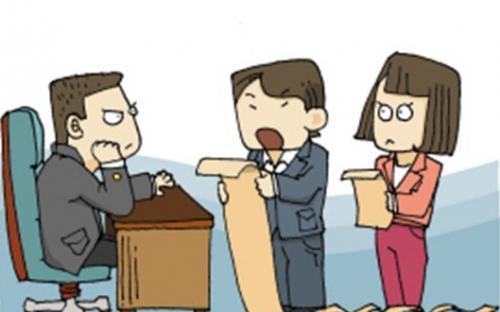 職場中,請改掉這種說話習慣