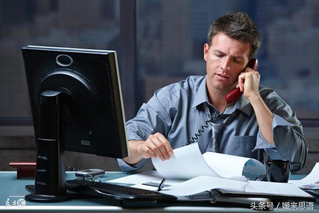 職場常見的4大陰招,不知這些破解大法,你就慘了!