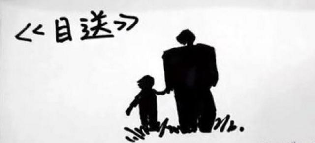 父母在,人生尚有來處;父母去,人生只剩歸途