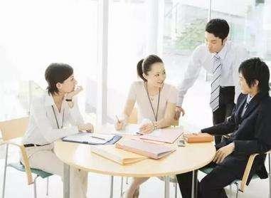 永遠不要跟同事說老闆壞話!