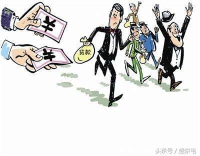 """學會""""理房""""遠難於""""理財""""!"""