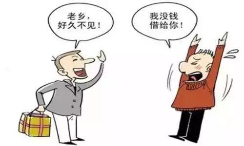 借錢難,要帳更難! (好文)