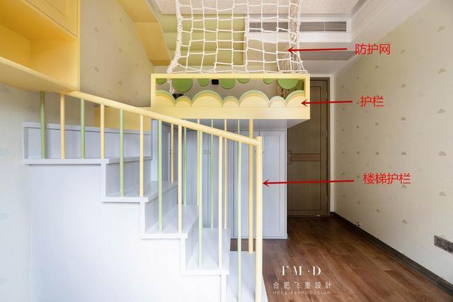給孩子打了一張床,掛在空中,踩樓梯上去,鄰居:在哪定制的?