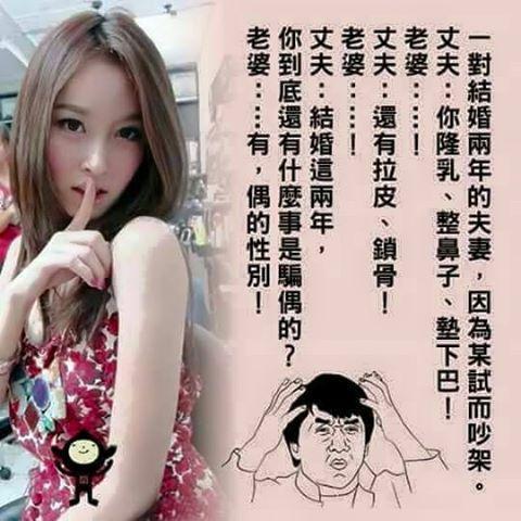 一天女同學問男同學,女生喜歡男生哪裡大,哪裡粗,哪裡特別硬,把男同學弄的好害羞.....................