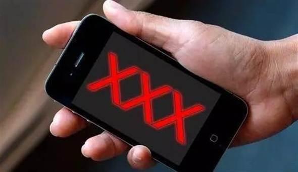 別再用手機看A片了!! 實在太危險!!