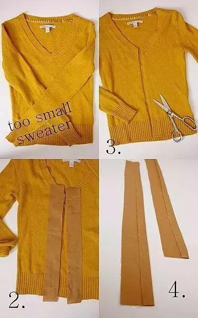 毛衣加襯衫,驚豔的舊衣改造