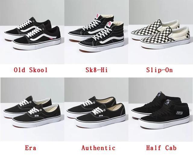 都好幾雙運動鞋了,為什麼還會多買一雙Vans?