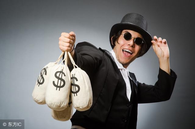 用錢賺錢,三十幾歲你也能成為有錢人(二)
